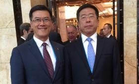 Jason Ma & Ren Hongbin, Chairman, China National Machinery Industry Corporation (Sinomach), & Chair,, B20 Infrastructure Taskforce 2016