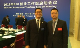 Jason Ma & Liang Xinjun, Vice Chairman & CEO, Fosun Group, & Co-Chair, B20 Employment Taskforce 2016