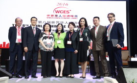 """Jason Ma & Fellow Speakers of the """"Asian Family Business & Corporate Philanthropy"""" Panel"""