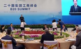 B20 Summit 2016 Head Table