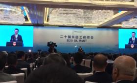 Chinese President Xi Jinping giving the 40-minute keynote address at B20 Summit 2016, Hangzhou, China