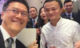 Jason Ma & Jack Ma, Executive Chairman, Alibaba Group, & Chair, B20 SME Development Taskforce 2016