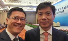 Jason Ma & Li Yanhong (Robin), Chairman & CEO, Baidu, & Chair, B20 Employment Taskforce 2016 (My honor serving on this B20 taskforce)