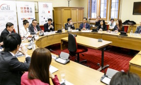 Fellow speakers and Jason Ma at House of Lords, London