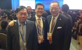 Suthipak Chirathivat, EVP, Central Pattana Public Co. Ltd, Jason Ma, & Peter Liu, Founder & Chairman, WI Harper