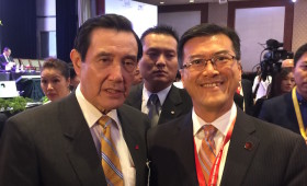 H. E. Ma Ying-jeou, former President of Republic of China (Taiwan) & Jason Ma