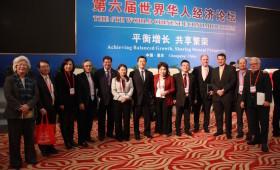 Speakers, including Jason Ma